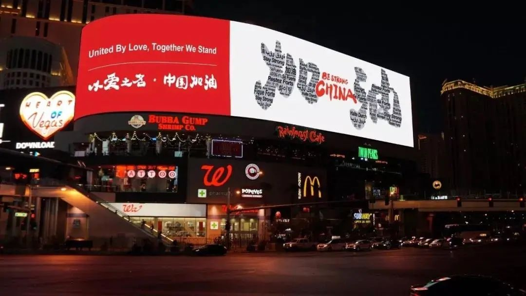 营销启示录:疫情期间有代表性的百家品牌特别动作